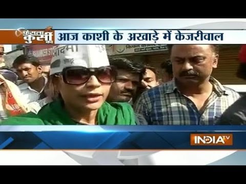 Varanasi: people's reaction on Kejriwal's nomination filing