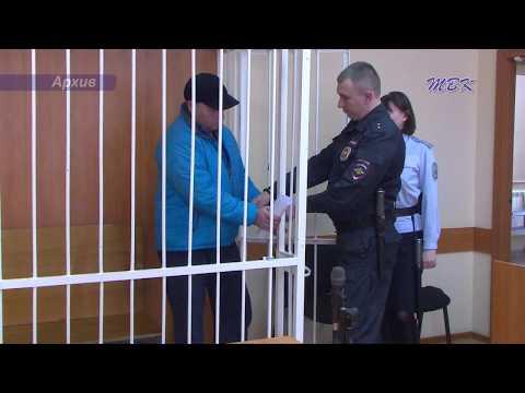 Бердчане Дыненков и Оленич выпущены под домашний арест
