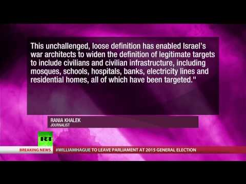 GAZA: Israel Target Civilian with Internationaly Banned Weapons