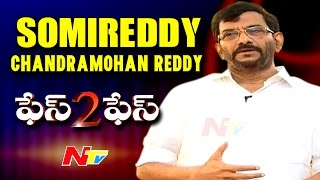 Somireddy Chandramohan Reddy Exclusive Interview- Face to ..