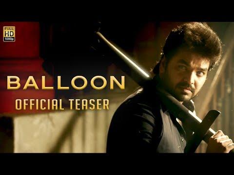 Balloon-Movie-Official-Teaser