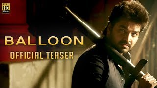 Balloon Movie Official Teaser