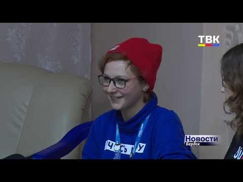 Бердчане приняли участие в молодежном форуме «PROрегион»
