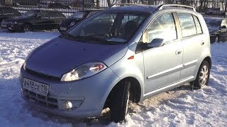 2010 Chery Kimo (A1). Start Up, Engine, and In Depth Tour.. MegaRetr