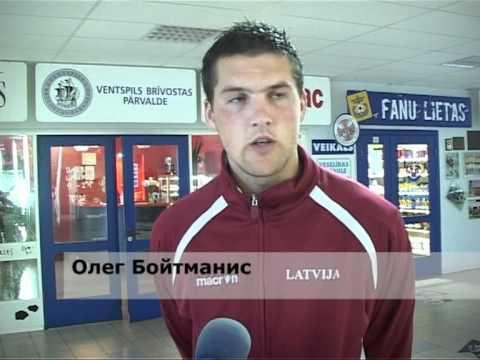Смотреть видео Прошла 19-я Спартакиада профессиональных школ