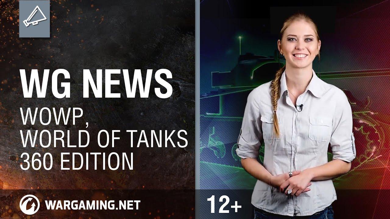 WG News: WoWP, World of Tanks 360 Edition.