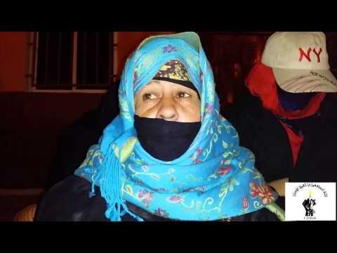 معتصم النساء الصحراويات أمام ولاية جهة كليميم ـ السمارة .