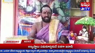 శ్రీ ప్లవ నామ లో మకర రాశి వారి ఫలితాలు Capricorn their results in Sri Plava Nama