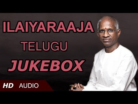 Ilaiyaraaja Super Hit Telugu Songs | Birthday Special | Jukebox |