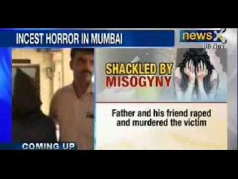 Mumbai Incest Rape Horror : Father arrested for raping and murdering daughter - NewsX