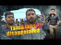 Suriya Tamil fans disappointed: Si3 shows cancelled in HYD | #Si3 | #Si3FDFS | #Suriya | #S3Yamudu3