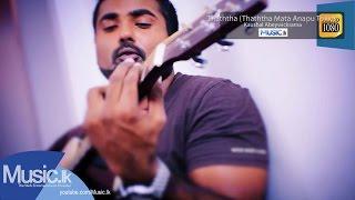 Thaththa (Thaththa Mata Anapu Tokka) - Kaushal Abeywickrama