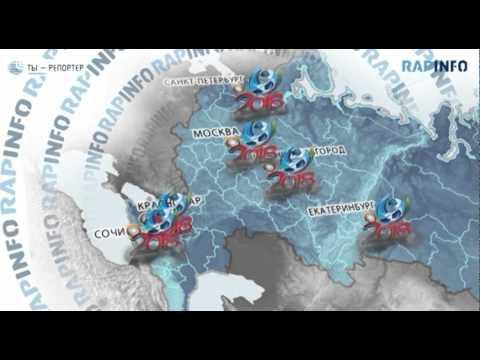 Смотреть клип RAPINFO - Трагедии на воде, дефолт США, Емельяненко