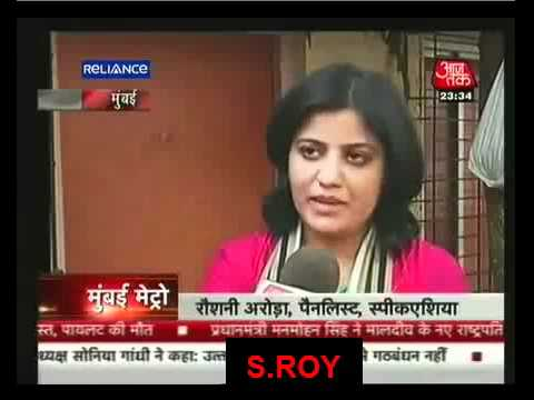 Speak Asia Online - AAJ TAK Full Coverage On 8th February 2012. (HQ)