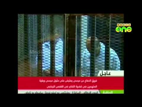 Egypt adjourns Morsi espionage trial