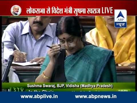 Sushma Swaraj supports women reservation