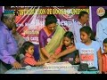YSRCP MP Butta Renuka distributes books & Uniforms to Chil..