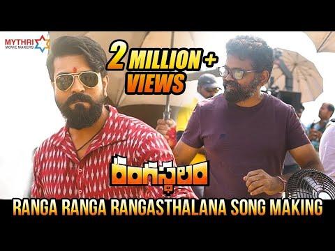 Ranga Ranga Rangasthalana Song Making | Rangasthalam