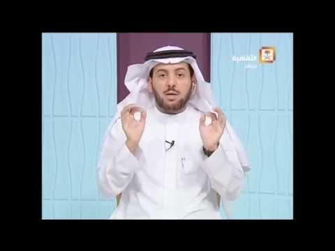 كيف نتعامل مع تبدل الأحوال: وقفة مع قوله تعالى: (كذلك كنتم من قبل) 11 / 9 / 1437هـ برنامج شرفات القناة الثقافية السعودية