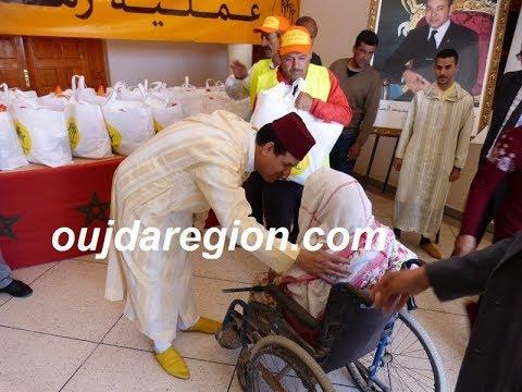 """شاهدوا كيف استقبلت ساكنة جرادة المبادرة الملكية للدعم الغذائي """"رمضان 1440 ه"""""""