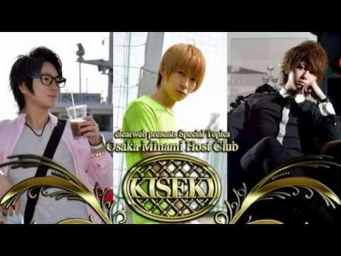 KISEKIのお店Movie