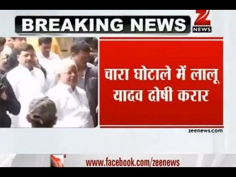 Fodder scam: Lalu Prasad Yadav, 44 others convicted
