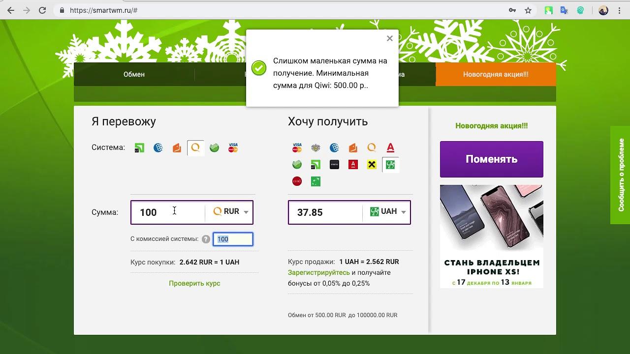 Mastercard курс обмена валют по банки киев
