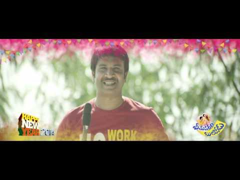 Bheemavaram-Bullodu-Team-New-Year-Wishes-2014