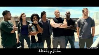 The Fast Five Trailer 2011 مترجم بالعربية