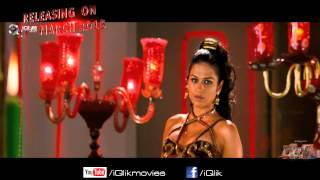 Rey Movie Release Date Trailer-Sai Dharam Tej,Saiyami Kher,Shraddha Das