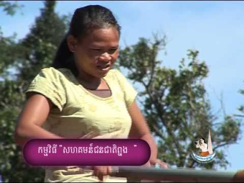 Sahakum Jun Jeat Phnorng