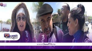 بالفيديو..هاعلاش الشباب المغاربة مبقاوش باغين يتزوجو!!!   |   نسولو الناس