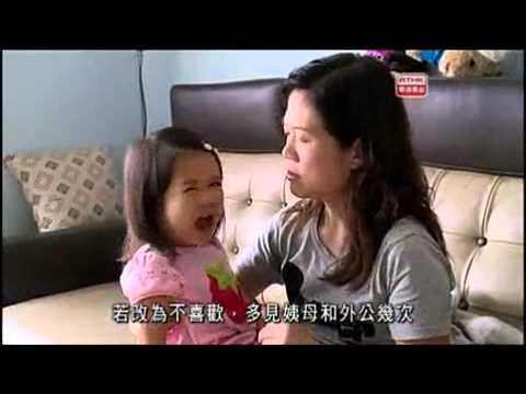 Rthk - 天下父母心 與孩同行 《媽媽,我怕.....》李偉