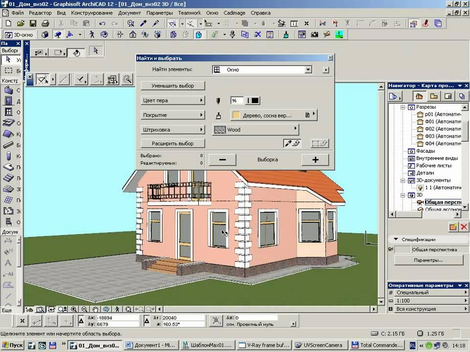 Как в архикаде сделать окно на два этажа