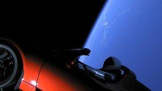 Запуск в космос электромобиля Tesla Roadster на ракете Falcon Heavy 6.02.2018