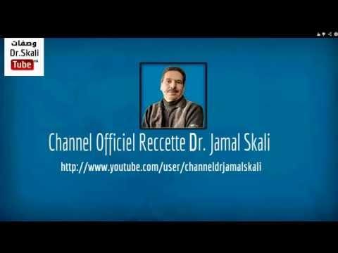 وصفة لعلاج ضيق التنفس مع الام في الراس والتعرق الشديد  - dr jamal skali