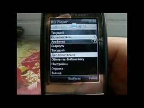 download kd player nokia 3110c