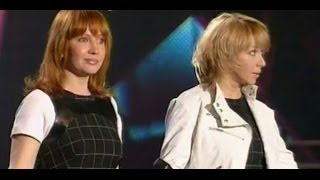 Алена Апина и Татьяна Иванова - Пойдем со мной