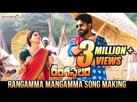 Rangamma Mangamma Song Making | Rangasthalam