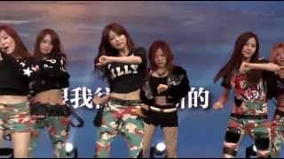 131130 SNSD(少女時代) - Blade&Soul Chinese Theme Song (TX Official Ver.)