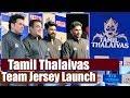 Ram Charan, Allu Arjun, Sachin Tendulkar, Kamal Haasan at Tamil Thalaivas event || Pro Kabaddi