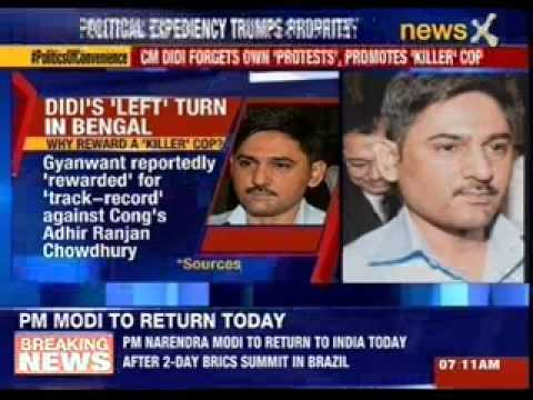 Mamata Banerjee forgets own 'protest', promotes 'killer' cop