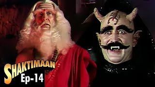 Shaktimaan Episode 14