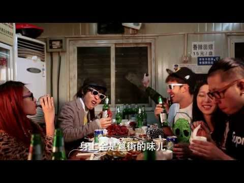 Rapping the Chinese News: March