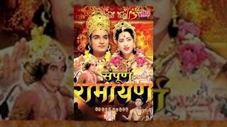 Sampoorna Ramayana - Full Movie