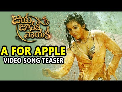Jaya-Janaki-Naayaka-Movie-A-for-Apple-Video-Teaser
