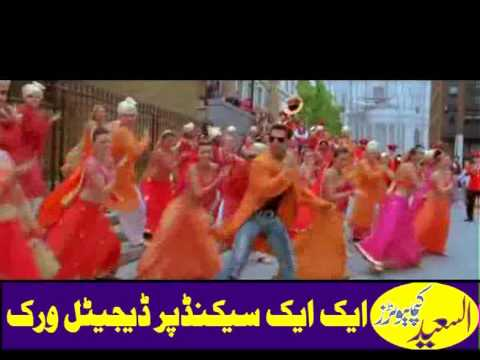 Tainon lay k main jawan ga Mixing by Al-Saeed Computers & Movies Darya Khan Bhakkar