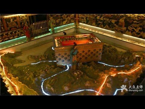 Lời nguyền thủy ngân ở lăng mộ Tần Thủy Hoàng (kỳ 1)