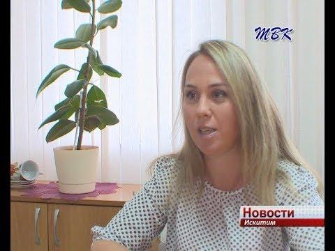 Искитимцев призывают принять участие в конкурсе «Родные голоса»