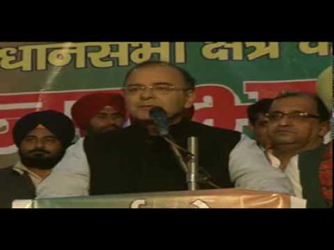 Shri Arun Jaitley addresses public meeting at East of Kailash (Kalkaji Constituency), Delhi